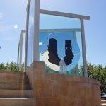 La Fontaine aux Miroirs