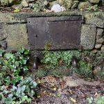La Fontaine-Source du Théron