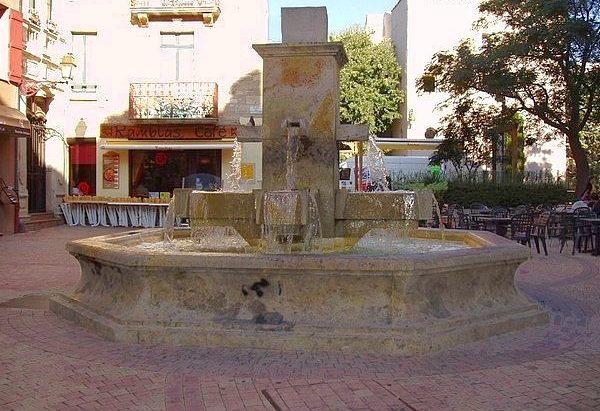 La Fontaine Place des Quatre Fontaines