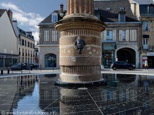 La Fontaine Saincy