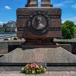 Monument Leclerc